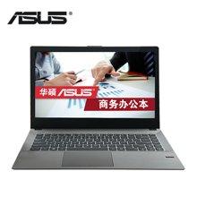 華碩(ASUS)PRO554 15.6英寸商務辦公筆記本電腦輕薄便攜  I7-8550 4G 1TB 2G獨顯 帶光驅 win10