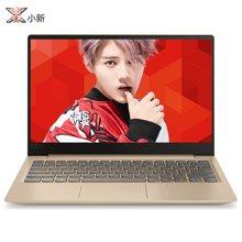 联想 (Lenovo) 小新潮7000 13.3英寸超轻薄窄边框 笔记本电脑(英特尔酷睿cpu i3-7100 4G 128G固态硬盘  原装正版win10)