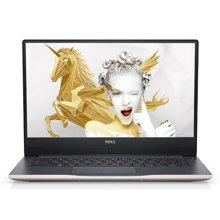 戴尔(DELL)燃7000 7572-2545S 15.6英寸轻薄三边微边框笔记本电脑 八代酷睿i5-8250U 4G内存 /500G+128固态双硬盘 MX150-4G独显 win10