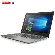 联想(Lenovo)Ideapad 520 15.6英寸笔记本电脑(i5-8250U 4G 1T+128G SSD MX150 2G独显 FHD)