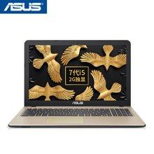 华硕(ASUS)F540UP7200  15.6英寸商务办公笔记本电脑  i5-7200U 4G 500G 2G独显 高清屏 无光驱  Win10  黑金经典,1080P高清屏版!