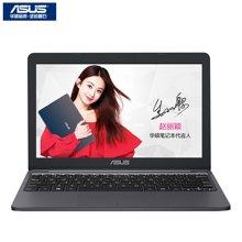 华硕(ASUS) 思聪本E203NA 11.6英寸多彩轻薄便携笔记本电脑(Intel处理器 双核N3350  4G 128G EMMC Win10)