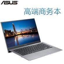 华硕(ASUS)灵珑B9440UA 超薄商用商务14英寸微边框笔记本电脑IPS屏轻薄便携 商务银 I7-7500U/16G/512G固态/IPS高分