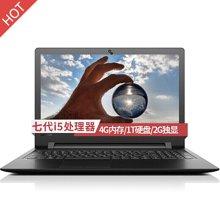 联想(Lenovo)天逸310标配版 15.6英寸笔记本电脑(I5-7200U 4G 1TB大硬盘 2G独显 无光驱 正版Office2016  正版Win10)