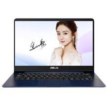 华硕(ASUS) 灵耀U U4100 14英寸轻薄本窄边笔记本电脑 八代四核i7-8550U  8G内存 512G固态 MX150-2G独显 高清屏 win10 粉色 蓝色可选