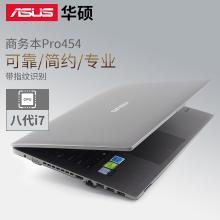 华硕(ASUS)PRO454  14英寸笔记本电脑 ( i7-8550 4G内存 1TB硬盘 GT940M 2G独显 DVD 带指纹识别 )