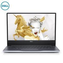 戴尔(DELL) 灵越燃7000 7472-3505S 14英寸笔记本电脑  ( i5-8250U 8G  256GSSD 集成显 全高清 win10 )银色
