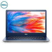 戴尔(DELL) 灵越5370-R2605S 13.3英寸笔记本电脑 ( I5-8250U 8G内存 256G固态 集显 指纹识别 Win10 )