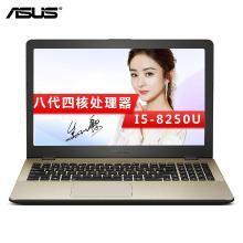 华硕(ASUS) 顽石轻薄本A580UR 15.6英寸笔记本 (i5-8250U 4G 500GB+128GB 930MX-2G独显 IPS高清屏) 金色