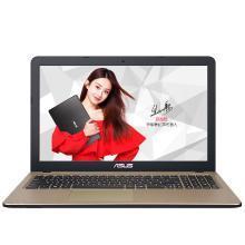 华硕(ASUS)顽石畅玩版 F540UP8250 15.6英寸笔记本电脑 (I5-8250 4G 256G固态硬盘 420-2G独显 )