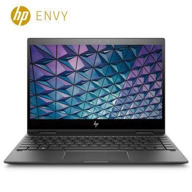 惠普(HP)Envy X360 13-ag0007AU 13.3英寸超輕薄翻轉筆記本電腦(R5-2500U 8G 256G PCIE FHD IPS觸控屏)
