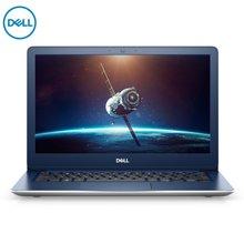 戴尔 DELL 灵越5000 13.3英寸超轻薄便携笔记本电脑 5370-R1605S (i5-8250U 8G 256GSSD IPS Win10)不凡银