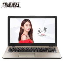华硕(ASUS) 顽石5代FL8000UQ  15.6英寸轻薄游戏笔记本电脑 I7-8550 8G大内存 1T+128G固态 2G独显 金色