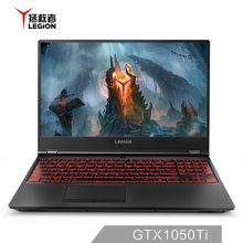 联想(Lenovo)拯救者Y7000 15.6英寸游戏笔记本电脑(英特尔八代酷睿i7-8750H 8G 1T+128G GTX1050Ti 4G独显 黑)