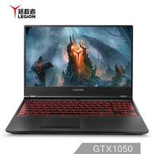 联想(Lenovo)拯救者Y7000 15.6英寸游戏笔记本电脑(英特尔八代酷睿i5-8300H 8G 2T+128G GTX1050 4G独显 黑)