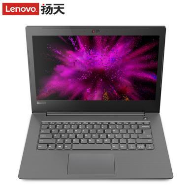 聯想(Lenovo)揚天V330 14英寸 商務辦公本手提電腦 輕薄家用影音 英特爾雙核 N4000 4G 128G固態硬盤 集顯 Win10