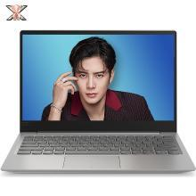 联想(Lenovo)小新潮7000 13.3英寸超轻薄窄边框笔记本电脑(i5-8250U 4G 256G 集显 win10)