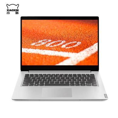 联想 (Lenovo) 小新青春版 14英寸轻薄商务办公大学生笔记本电脑 R5-3500 8G  512G(256G+256G)固态硬盘  核显 win10 定制版