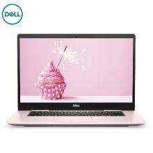 戴尔(DELL) 灵越7000系列 15.6英寸轻薄便携笔记本电脑 女性电脑 第八代i7-8565U 8GB 128G固态+1T机械 MX150-2G独显 高清屏 Win10 粉