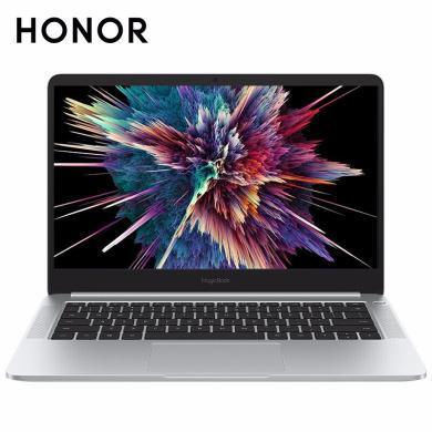 榮耀MagicBook 2019 14英寸輕薄窄邊框筆記本電腦(AMD銳龍5 3500U 8G  FHD IPS 指紋解鎖)