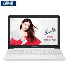 华硕(ASUS) 思聪本 E203MA4100 11.6英寸多彩轻薄便携办公家用笔记本电脑 (Intel N4100 四核 4G 128GB EMMC Win10)粉色、白色、蓝色可选