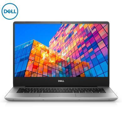 新品 戴爾 (DELL) 靈越 燃三代 Ins14-5488-R1505S 14英寸英特爾酷睿i5輕薄窄邊框筆記本電腦(i5-8265U 8G 256GSSD FHD 背光鍵盤)冰河銀