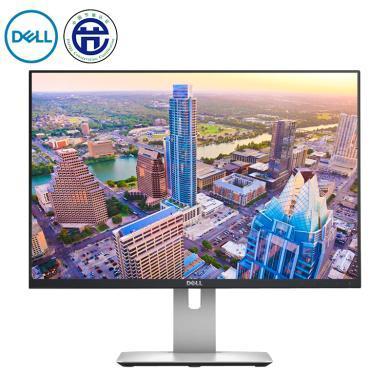 戴尔(DELL) U2415 24英寸16:10黄金屏幕比例旋转升降微边框IPS屏设计显示器 HDMI、DP接口/附带miniDP转DP线缆