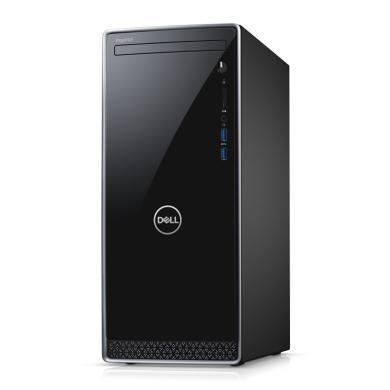 "戴尔(DELL)灵越Vos3670-R19N8R""吃鸡""游戏台式电脑主机 (i7-8700 8G 128GSSD+1T GTX1050Ti-2G独显 蓝牙wifi win10 )"