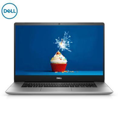 戴爾(DELL)靈越5580-R1525S 15.6英寸筆記本電腦(i5-8265U 4G 1TB機械硬盤  MX130-2G獨顯 win10)