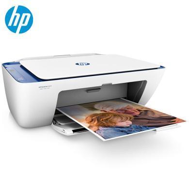 惠普(HP) 2621彩色喷墨 无线打印机一体机 (打印、扫描,复印) 办公家用 wifi 照片 学生作业 手机打印