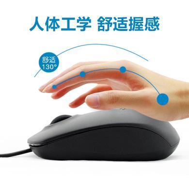 戴尔(DELL) MS111 光电 有线鼠标 笔记本 电脑 磨砂 办公鼠标