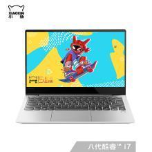 联想 (Lenovo) 小新Air 英特尔酷睿i7 13.3英寸超轻薄笔记本电脑(I7-8565U 8G 512G SSD MX250 100%sRGB)轻奢灰