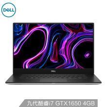 戴尔 DELL XPS15-7590 15.6英寸英特尔酷睿i7创意设计笔记本电脑(i7-9750H 8G 1TSSD GTX1650-4G独显 背光键盘 指纹识别 win10)银