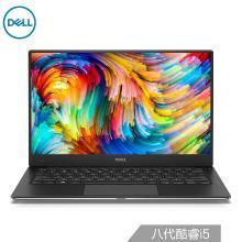戴爾 DELL XPS13-9360-5505 13.3英寸英特爾酷睿i5超輕薄窄邊框筆記本電腦(i5-8250U 8G 256G PCIe 72色域 背光 2年全智 win10) 銀