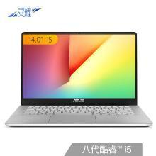 华硕(ASUS) 灵耀S 2代  S4300 英特尔酷睿i5 14英寸微边超轻薄笔记本电脑(i5-8265U 8G 1TB机械硬盘 MX150-2G独显 IPS win10)消光灰