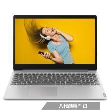 联想 (Lenovo) 340C 15.6英寸轻薄窄边框笔记本电脑(i3-8145U 8G 1TB机械硬盘 256G+16G傲腾增强型SSD 正版office  win10)增强版