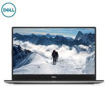 戴尔DELL XPS15.6英寸轻薄窄边框设计师笔记本电脑(i7-8750H 8G 128GSSD 1T GTX1050Ti MaxQ 4G独显)银