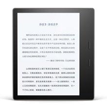 Kindle Oasis 电纸书阅读器 电子书墨水触控显示屏 7英寸WIFI银灰色8G