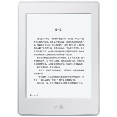 Kindle Paperwhite 電紙書閱讀器 電子書墨水屏 6英寸WIFI-三代經典版