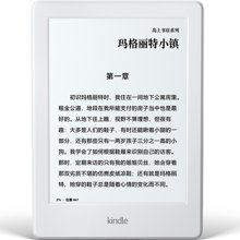 Kindle 电纸书阅读器 电子书墨水屏 入门款6英寸WIFI白色