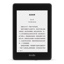 全新Kindle paperwhite-4代 電子書閱讀器 電紙書墨水屏 經典版第四代 6英寸wifi黑色