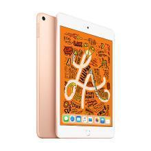 Apple iPad mini (mini 5)2019年新款平板电脑 7.9英寸