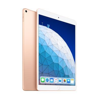 Apple iPad Air 2019年款平板電腦 10.5英寸