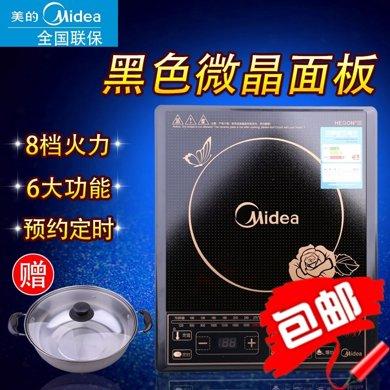 美的(Midea) 電磁爐 電磁爐HK2002 贈送湯鍋