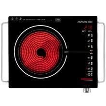九陽(Joyoung) H22-H3 電陶爐 煮茶爐 紅外光波 防輻射 家用智能爆炒電磁爐