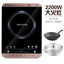 九陽(Joyoung) C22-L2D觸控電磁爐大功率220W大火力電磁爐灶電火鍋家用 贈:鑄鐵炒鍋+湯鍋