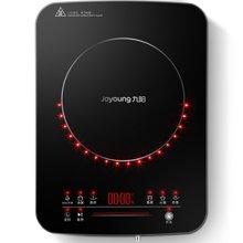 九陽(Joyoung)電磁爐家用大火灶全屏觸摸3D火電磁灶 C22-3D1