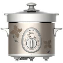 美的(Midea) 2L电炖锅白瓷煲粥煲汤砂锅 MD-BGH20A 茶色