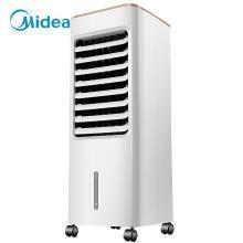 美的(Midea)AAB10A 勁冷家用可移動冷風扇 空調扇 冷風機 宿舍迷你制冷電風扇 XW