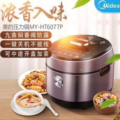 美的(Midea)電壓力鍋多功能家用6L 高壓鍋一鍋雙膽24小時預約 HT6077P BJ